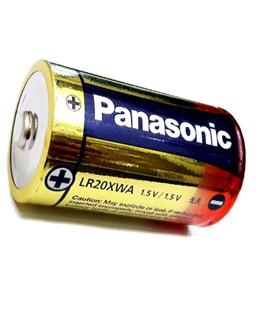 Pin công nghiệp chuyên dụng đại D 1.5v Alkaline Panasonic LR20XWA chính hãng Made in Belgium